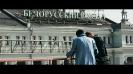 Фото из клипа Бег по кругу_97